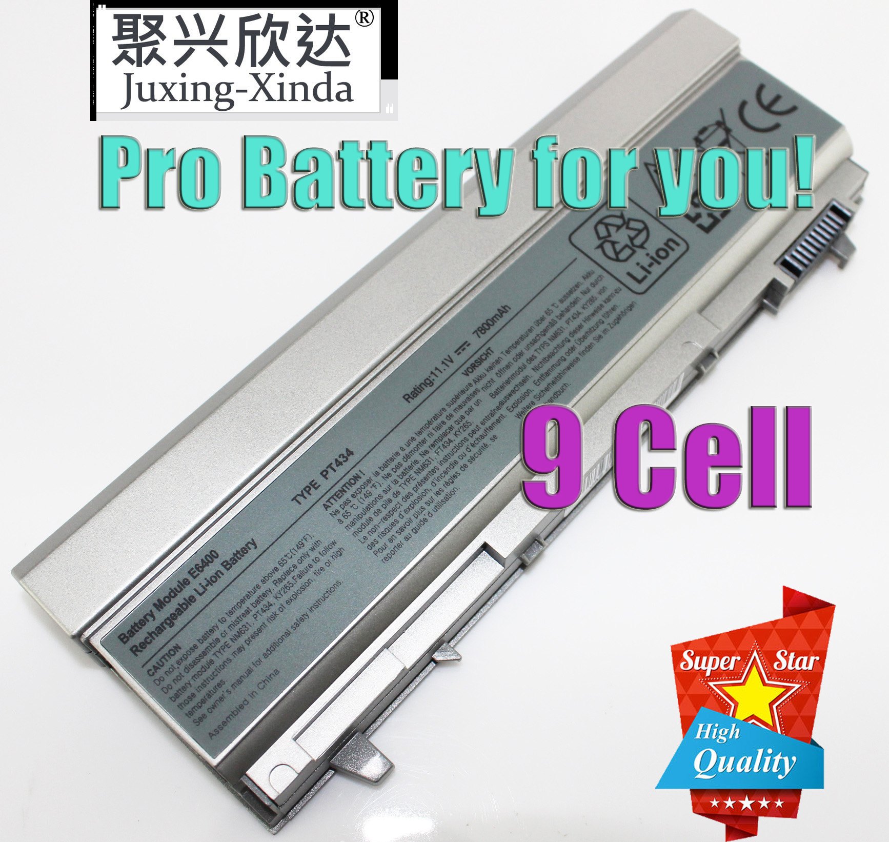 Аккумулятор для ноутбука Dell Latitude E6400 E6410 E6500 E6510 KY477 PT434 W1193 U844G 312-0748 312-0754 0917-451 FU268