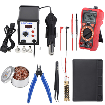 JCD soldering station 858D kits with Digital multimeter 700W soldering iron 220V Adjustable Temperature Welding hot air gun