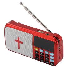 Przenośny odtwarzacz Audio wielofunkcyjny głośniejszy głośnik cyfrowy LCD FM Radio Stereo głośnik Audio USB TF MP3 muzyki odtwarzacz Audio tanie tanio powstro Audio Player