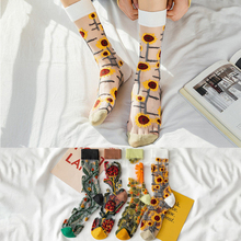 Creative Harajuku New Product Crystal Silk Tide Socks Women Funny Sunflowers Vines Flowers Casual Female Cat High Quality Sox