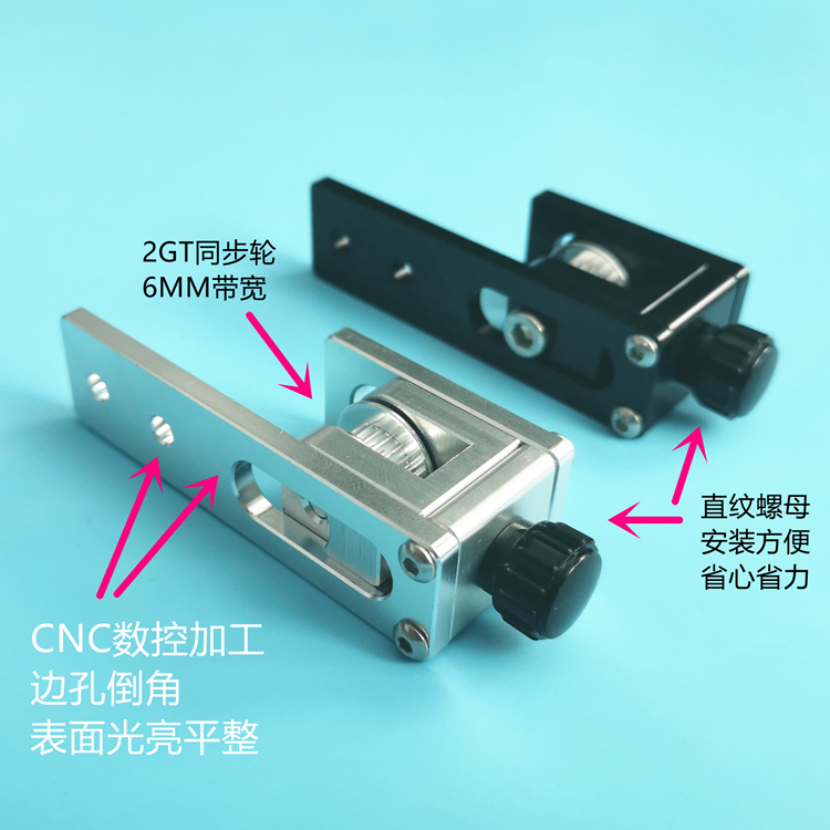 Tronxy X3 Creality CR10 Belt Straighten Tensioner 3D Accessory For 2020 Aluminum Profile X-Axis Synchronous Belt Stretch