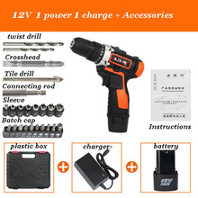 Anjieshun New Series Cordless Electric Drill Screwdriver Mini Wireless Power Driver Lithium Ion Battery Rotary Hammer Drill 10mm