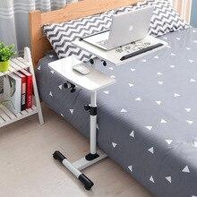 Складной компьютерный стол, регулируемые портативные столы для ноутбуков, кроватные столы для ноутбуков, подъемный подвижный рабочий стол ...