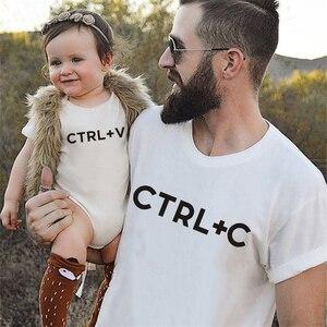 Image 3 - Сочетающаяся Футболка с принтом Ctrl + C и Ctrl + V, детское боди, идеальный подарок на день отца, семейная одежда