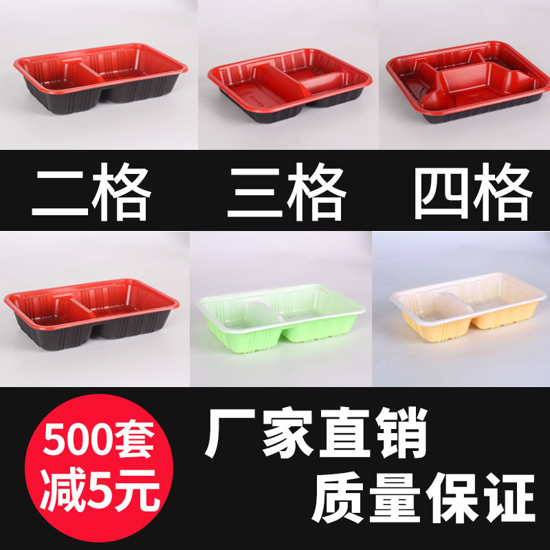 Disposable Lunch Box Top Grade Rectangular Two Lattice Three Grid Four Grid With Lid Plastic Lunch Box Take-out Bale Snack Box