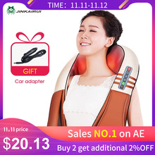 (with Gift Box)JinKaiRui U Shape Electrical Shiatsu Back Neck Shoulder Body Massager