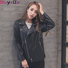 Autumn Women PU Leather Jackets Zipper Coats High Quality Loose Turn-down Collar Faux Womens Wild