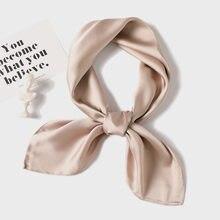 2021 Новый Модный Шелковый квадратный шарф для женщин 70*70 см Шейная повязка для волос лента для сумок мягкий шейный платок хиджаб головной пла...