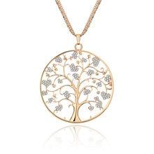 Большой полый кулон в виде дерева жизни ожерелье для женщин