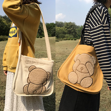 Face embroidery little bear day joker soft adorable women messenger bag shoulder female students hand