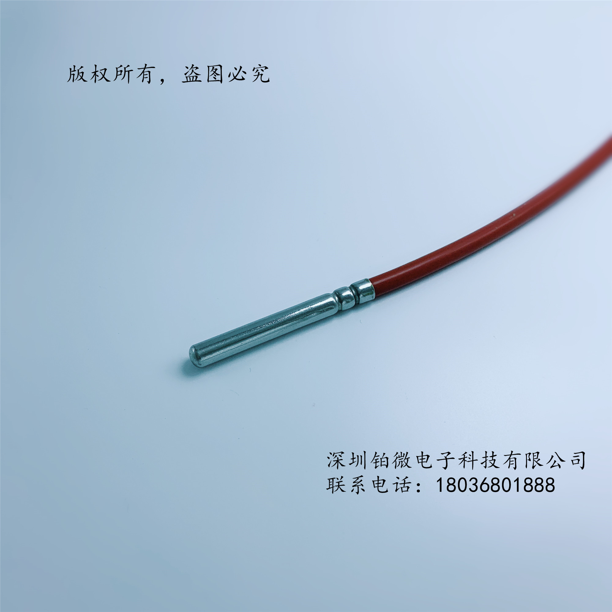DS18B20 Temperature Sensor Water Temperature Probe Stainless Steel Package Waterproof Silicone Wire