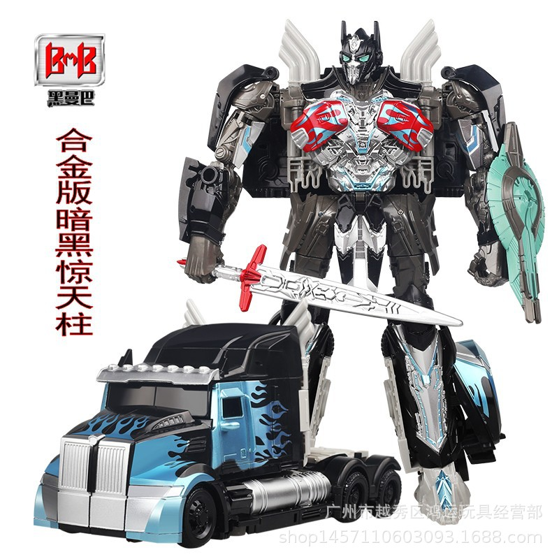 Black Mamba H6001-1b Dark Surprised Tianzhu Alloy Version Of Car Robot Models Transformation Toy Jingang New Products