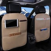 Защитный чехол на заднюю панель автомобильного сиденья кожаная