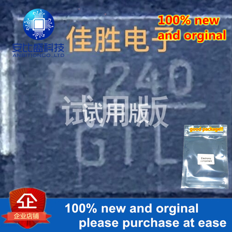 20pcs 100% New And Orginal TlSP4S240M3BJR-S 240V Lightning Discharge Tube DO214AA SILK-SCREEN GlL