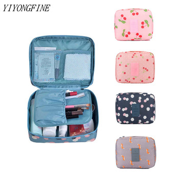 Women Waterproof Cosmetic MakeUp Bag Travel Organizer For Toiletries Toiletry kit, Men Cases Beautician Pouch - discount item  30% OFF Special Purpose Bags