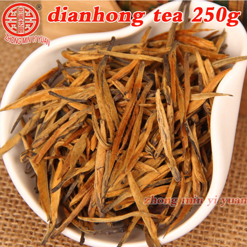 DianHong Black tea 250g Chinese Yunnan Dian Hong tea PremiumBeauty Slimming Diuretic Down Three High Green Food dian hong