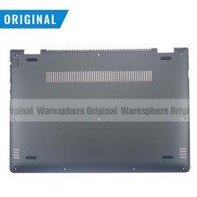العلامة التجارية الجديدة الأصلي أسفل قاعدة غطاء أسفل الحال بالنسبة لينوفو Ideapad فليكس 4 1470 اليوغا 510 14IKB 5CB0L45970 AP1JE000800 الأسود