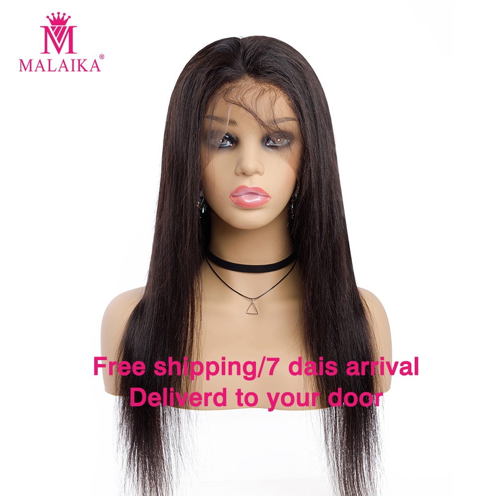 MALAIKA Hair Full Lace Human Hair Wigs 12-26 Inch Brazilian Hair Straight Hair Natural Color 100% Human Hair Wigs