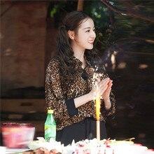 Early Autumn 2019 New Shirt Leopard Print Long Sleeve Black Casual Turn-down Collar Full Women Blouses Shirts