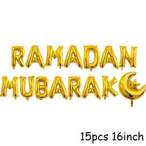 Image 5 - Meidding ラマダン紙ギフトボックスカリーム装飾イードムバラクバナー家の装飾イード · アル · fitr ラマダン mubarak パッキング装飾バルーン