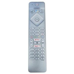 Image 3 - Nowy oryginalny YKF456 001 dla Philips telewizor LED pilot zdalnego sterowania 398GM10BEPHN0006HT 398GM10BEPHN0012PH dla 43pus7304 z netflix