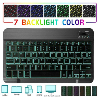 Ultra Slim Bluetooth Keyboard For Tablet Mediapad T3 T5 10 10.1 M2 M3 M5 Lite 10 Pro 10.8 M6 10.8 Matepad 10.4 Honor V6 T10 T10s 1