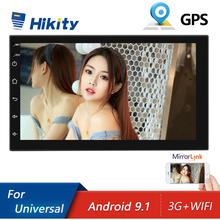 Hikity Auto Android 9,1 Multimedia 2 Din Universal Autoradio mit Navigation 3G WIFI Auto Stereo GPS Player Stereo backup Monitor