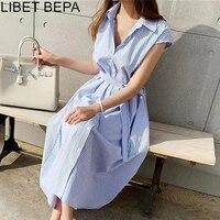 Платье в полоску на пуговицах Цена 1385 руб. ($17.85) | 5 заказов Посмотреть