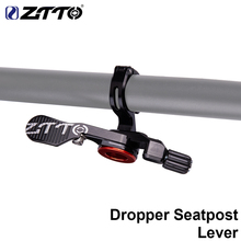 ZTTO Bicycle Dropper Seatpost Wire Remote Control MTB Mountain Road Bike Seat Tube Switch Height Cable Adjustable Lever