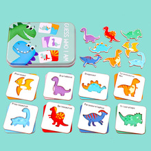 Creative Puzzle Kids Wooden Toys Children Jigsaw Puzzle Kids Early Learning Educational Toys Montessori Kids Gifts стоимость