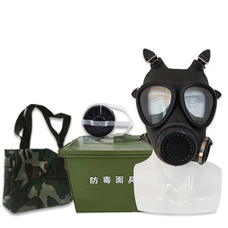 Shanxi Xinhua Science And Technology MF11B Type Gas Mask Military FMJ05 Gas Mask 809 Type Gas Mask