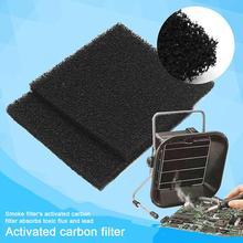 128*128*9 мм черная Вытяжка с активированным углем, хлопковый фильтр для дыма, вытяжной вентилятор для домашней кухни, вытяжка