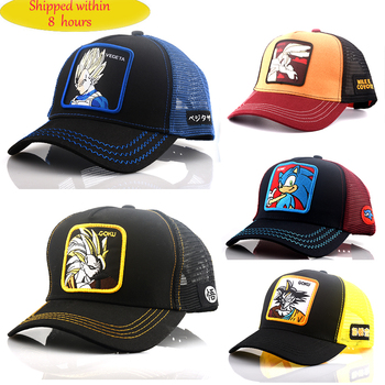 New Dragon Ball Mesh Hat Anime Goten Baseball Cap High Quality Curved Brim Orange Snapback Gorras Casquette Dropshipping