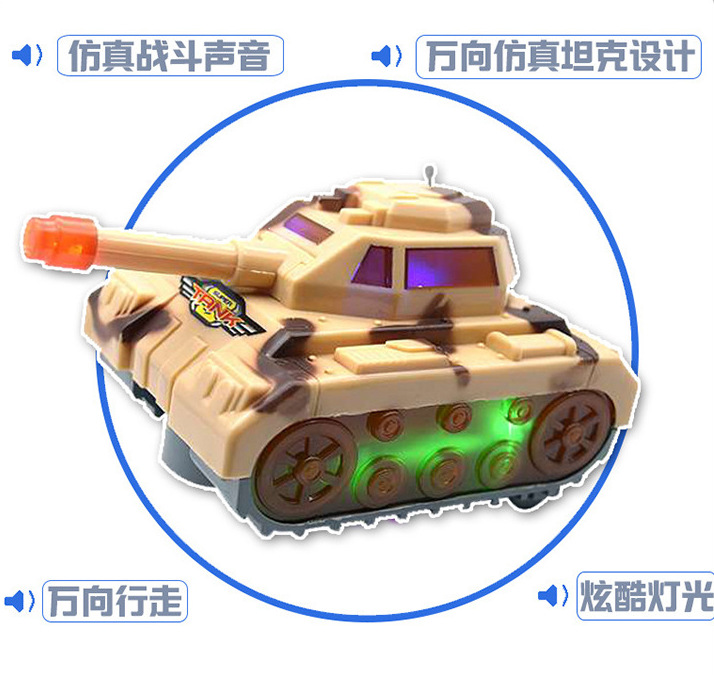 Shining Electric Universal Tank Model Children Military Model Toy Stall Toy Supply Of Goods