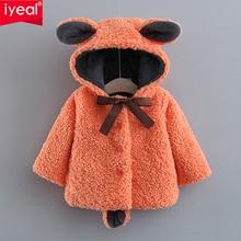 IYEAL/пальто для маленьких девочек; новая зимняя плотная куртка для малышей; милая детская верхняя одежда с рисунком; Верхняя одежда унисекс с капюшоном; хлопковая одежда для малышей