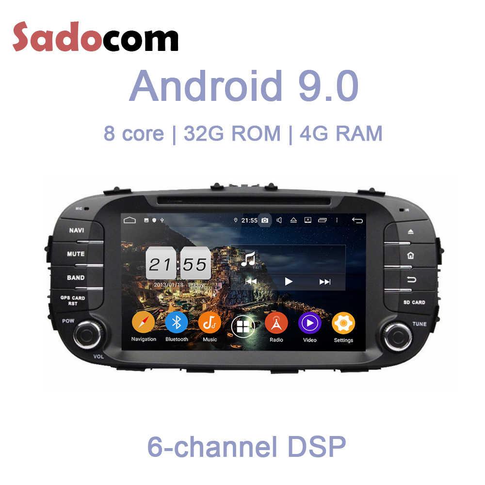 HD TDA7851 أندرويد 9.0 لكيا سول 2014 2015 2016 ثماني النواة 4GB + 32GB بلوتوث واي فاي لتحديد المواقع Glonass خريطة سيارة مشغل ديفيدي RDS راديو