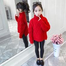 Для девочек утепленные свитера красный фонарь 3d принт детская