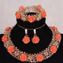 Набор украшений dudo колье из коралловых бусин с золотым кристаллом