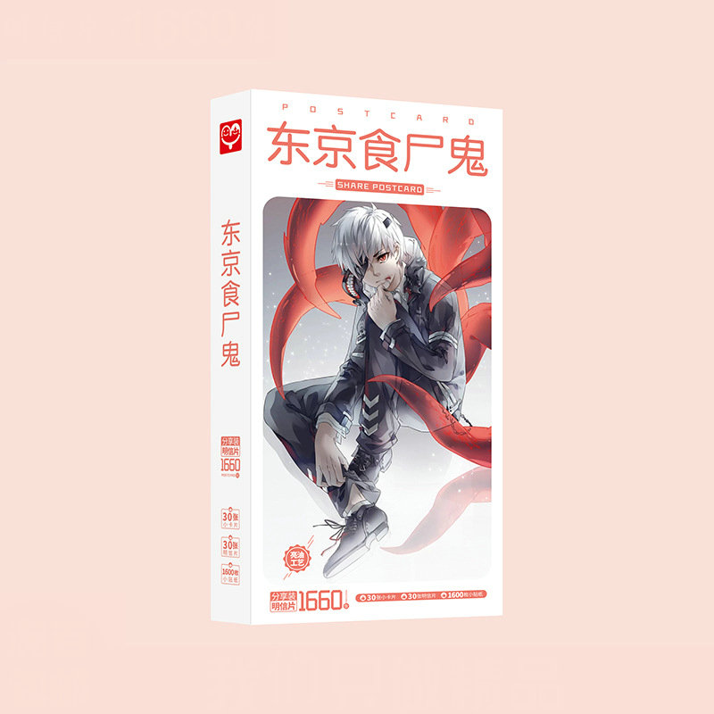 1660pcs/Box Tokyo Ghoul Postcards Anime Post Card Message Card Gift Card