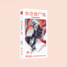 1660pcs/Box Tokyo Ghoul Postcards Anime Post Card Message Gift