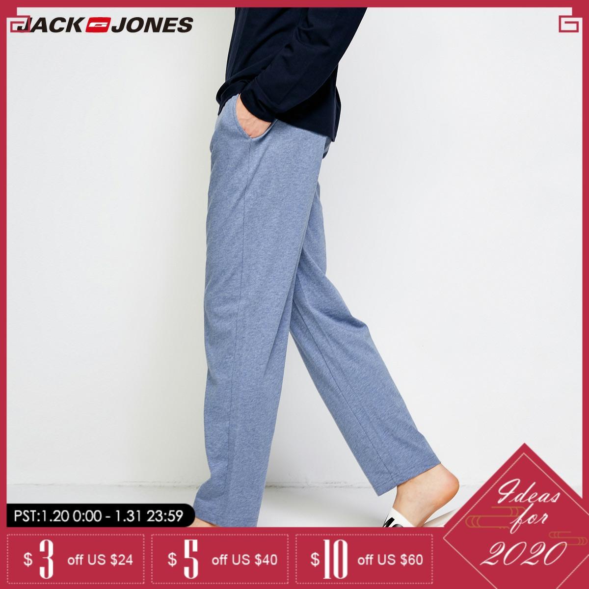 Jack Jones Spring Summer New Men's 100% Cotton Sweatpants Men Trousers Track Pants | 2183HC503