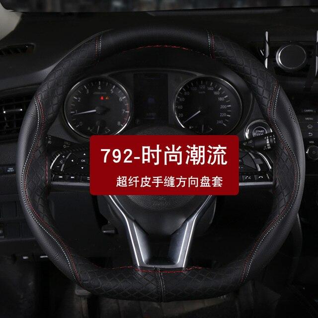 Hyundai-voiture machine à glaçons | Tissage de volants de volant respirants cousus, voiture pour i30 2009 2010 2011 2010 Elantra Touring 2011 2012