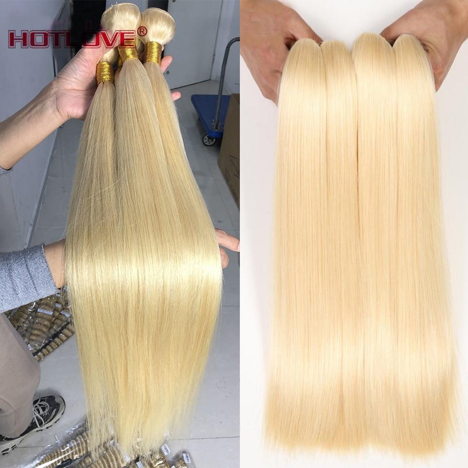 Brazilian Hair 613 Honey Blonde Straight Hair Human Hair 1/3/4 Bundles 8-26 Inches Mixed Weave Bundles Remy Hair Extensions