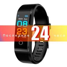 ZAPET Nowy inteligentny zegarek, męski, damski, pulsometr, pomiar ciśnienia krwi, smartwatch, sportowy, zegarek dla iOS Android + pudełko