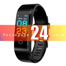 ZAPET nouvelle montre intelligente hommes femmes moniteur de fréquence cardiaque tension artérielle Fitness Tracker Smartwatch montre de Sport pour ios android + boîte
