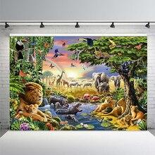 Safari Wild Animal Backdrop Landscape African Jungle Rainforest Background Lion Birthday Photography Photo Studio Props