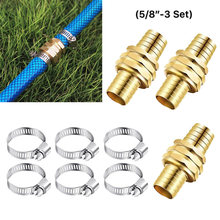 "5/8"" Garden Hose Repair Male Female Mender With Stainless Clamp 3 Set Irrigation Watering Kits ​3 X Hose Connectors 6 X Clamps(China)"