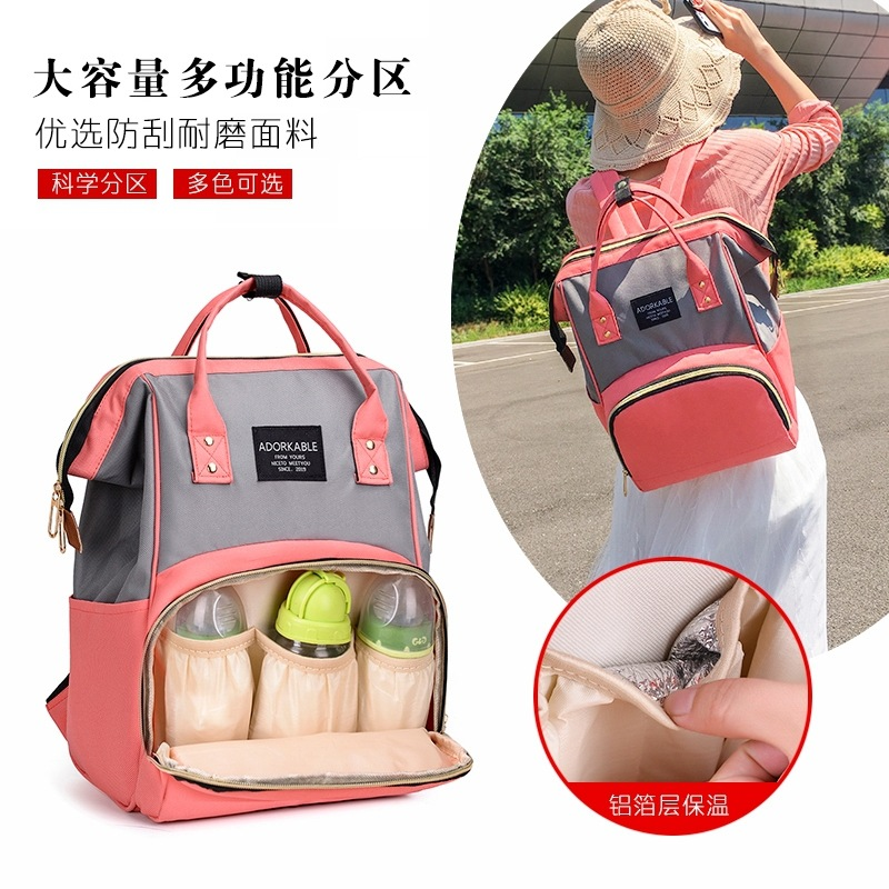 Diaper Bag Large Capacity Multi-Functional Grips Mouth Backpack Waterproof Insulated Bag Backpack Mommy