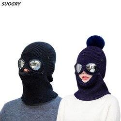 Унисекс зимние уличные очки вязаная Лыжная Шапка Кепка Балаклава маска Защита лица и шеи толстый шарф маска Skullies Beanies шапка вязаная