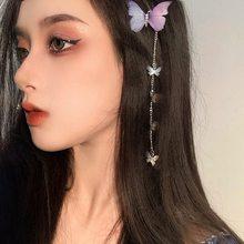 2021 Fashion Korean Kristall Schmetterling Lange Quaste Drop Ohrringe Für Frauen Studenten Urlaub Partei Pendientes Schmuck